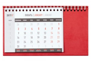 Настольные календари на 2018 год