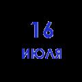 День металлурга (24)