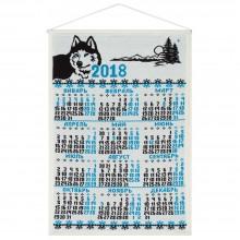 Календарь вязаный «Хаски»