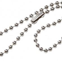 Крепление для светоотражателя — цепочка 15 см, серебристая