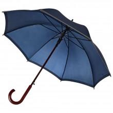 Зонт Unit Reflect, синий