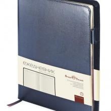 Ежедневник портфолио полудатированный Profy, А5, синий, бежевый блок, золотой обреза, ляссе