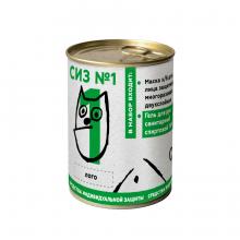 Комплект СИЗ #1 (маска серая, антисептик), упаковано в жестяную банку