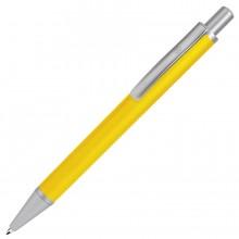 CLASSIC, ручка шариковая, желтый/серебристый, металл, синяя паста