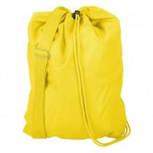 "Рюкзак ""Baggy"", желтый, 34х42 см, полиэстер 190 Т"
