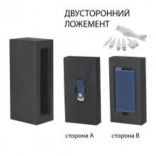 """Набор источник """"Theta"""" 4000 mAh + флеш-карта """"Vostok"""" 8Гб в футляре, прорезиненный темно-синий"""