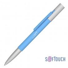 """Ручка шариковая """"Clas"""", покрытие soft touch"""