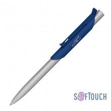 "Ручка шариковая ""Skil"", покрытие soft touch"