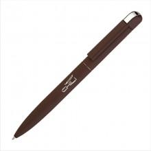 """Ручка шариковая """"Jupiter"""", коричневый, прорезиненная поверхность"""