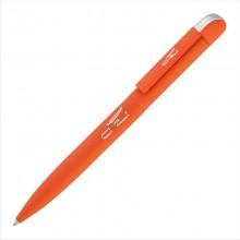 """Ручка шариковая """"Jupiter"""", оранжевый, прорезиненная поверхность"""