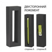 """Набор ручка """"Jupiter"""" + флеш-карта """"Vostok"""" 16 Гб в футляре, зеленое яблоко"""