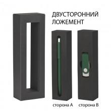 "Набор ручка ""Jupiter"" + флеш-карта ""Vostok"" 8 Гб в футляре, темно-зеленый"