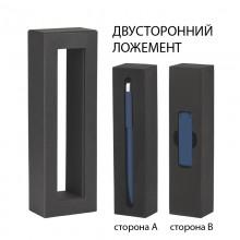 """Набор ручка """"Jupiter"""" + флеш-карта """"Case"""" 8 Гб в футляре, темно-синий"""