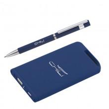 Набор ручка + источник энергии 4000 mAh в футляре, прорезиненный темно-синий