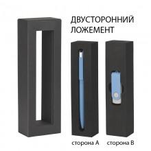 """Набор ручка """"Jupiter"""" + флеш-карта """"Vostok"""" 8 Гб в футляре, голубой"""