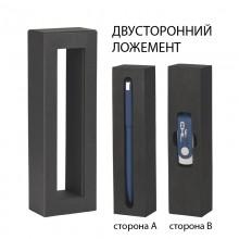 "Набор ручка ""Jupiter"" + флеш-карта ""Vostok"" 8 Гб в футляре, темно-синий"