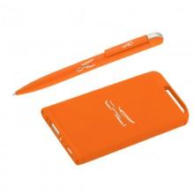 Набор ручка + источник энергии 4000 mAh в футляре, прорезиненный оранжевый