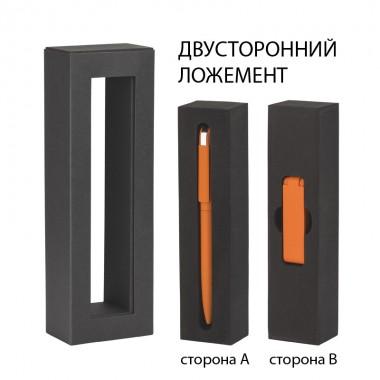 """Набор ручка """"Jupiter"""" + флеш-карта """"Case"""" 8 Гб в футляре, оранжевый"""
