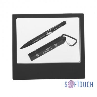 "Набор ручка ""Pluton"" + зарядник ""Minty"" 2800 mAh в футляре, покрытие soft touch"