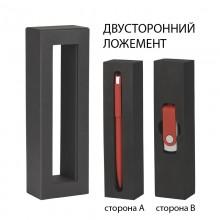 """Набор ручка """"Jupiter"""" + флеш-карта """"Vostok"""" 8 Гб в футляре, красный"""
