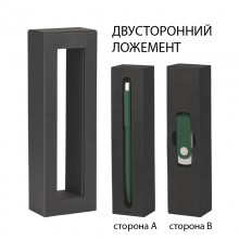 "Набор ручка ""Jupiter"" + флеш-карта ""Vostok"" 16 Гб в футляре, темно-зеленый"