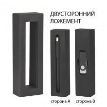 """Набор ручка """"Jupiter"""" + флеш-карта """"Vostok"""" 16 Гб в футляре, черный"""