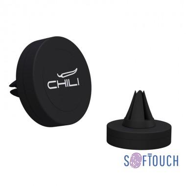 """Автомобильный держатель для телефона """"Allo"""", покрытие soft touch"""