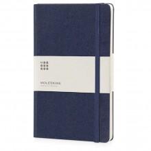 Записная книжка Classic, Pocket (в линейку)