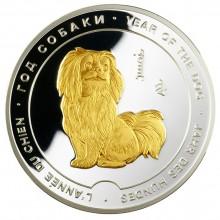 """Медаль """"Год Собаки"""""""