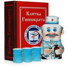 "Набор ""Настольная книга врача"""