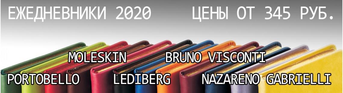 yezhe2020